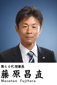 飯塚青年会議所 藤原昌直